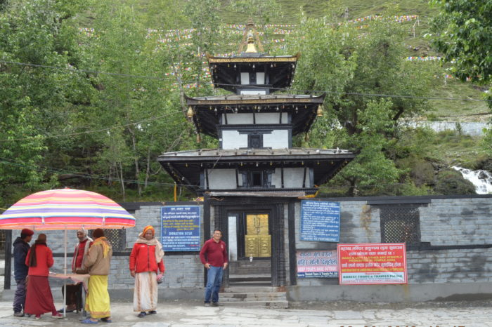 Jomsom and Muktinath Tour